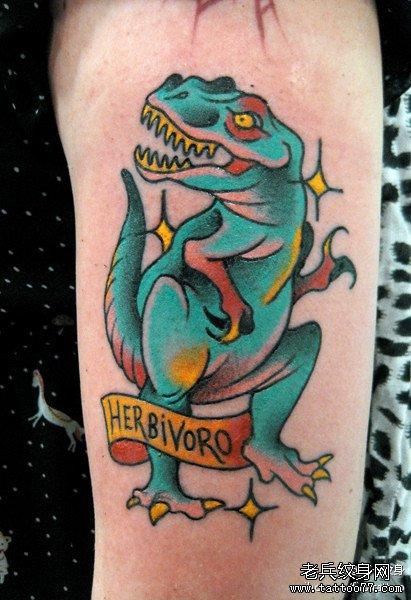 腿部恐龙纹身图案