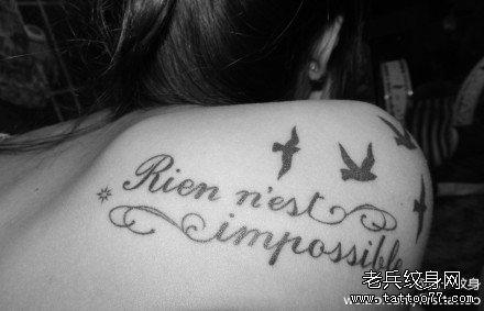 后背字体纹身图案