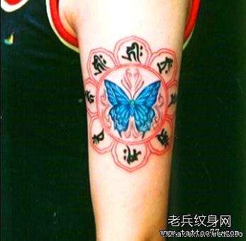 梵文纹身图案——生肖牛虎种子神图案