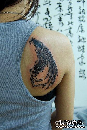 女生后脖子处图腾翅膀纹身图案-适合男女生的虎口小纹身第8页