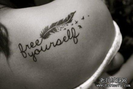 后背翅膀图腾纹身图案