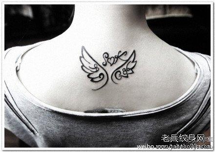 后背翅膀图腾纹身图案图片图片