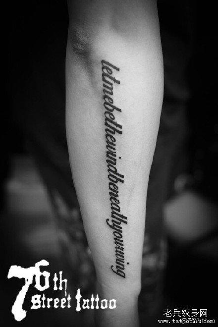 手臂英文体纹身图案