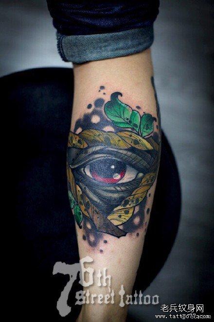 手臂天眼纹身图案