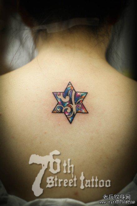 后背六角星纹身图案图片