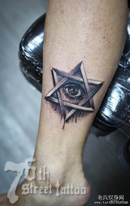 手臂六角星眼纹身图案