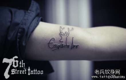 胳膊纹身图案大全图片