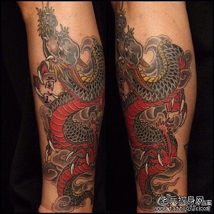 腿部红龙纹身图案