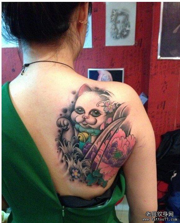 后背紫唐狮纹身图案