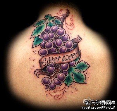后背葡萄纹身图案