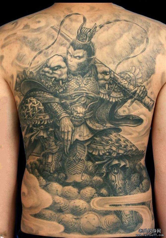 新闻资讯 纹身常识   情侣们用纹身来镌刻爱情,表达彼此对于这段感情