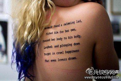 后背英文纹身图片大全展示