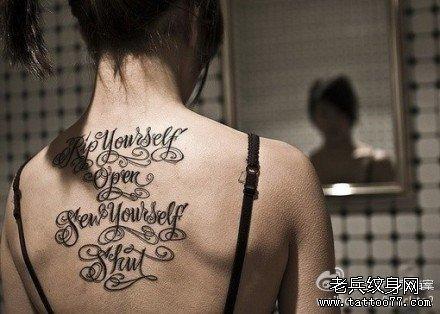 后背花体英文字符纹身图案图片