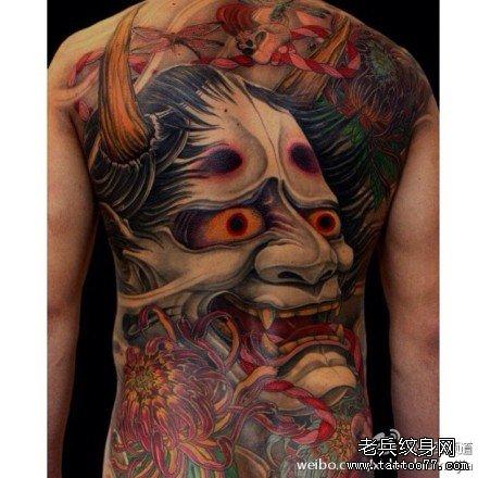 满背鲤鱼与骷髅纹身图案