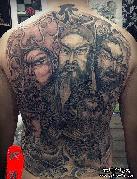 三国人物纹身手稿第6页