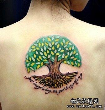 后背美丽树纹身图案
