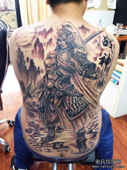 满背战神纹身图案