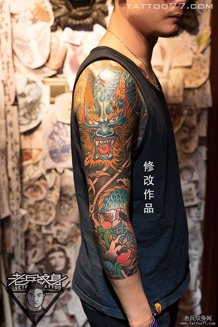 花臂龙纹身图案大全内容|花臂龙纹身图案大全版面设计