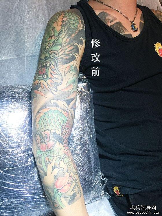 浏览  修改花臂龙刺青图案作品          霸气花臂半胛图腾纹身图案