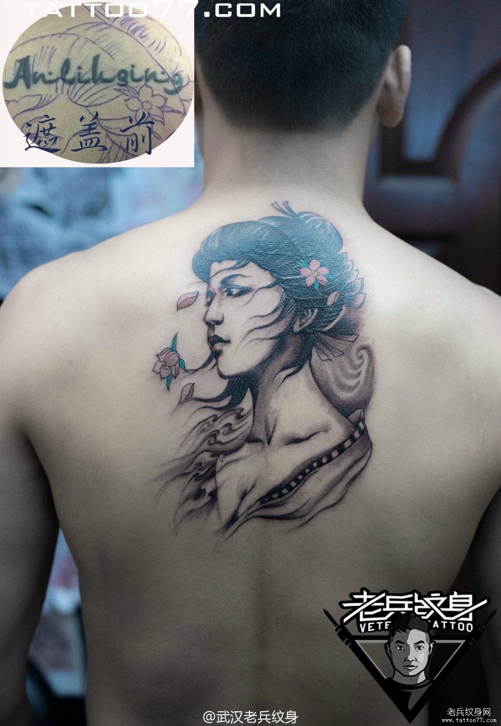 纹身主页 纹身作品集 纹身修改  武汉纹身店       刺青          0