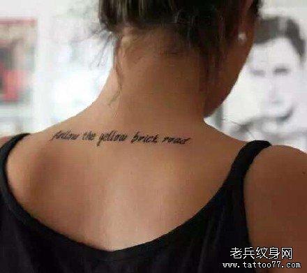 唯美肩部英文纹身