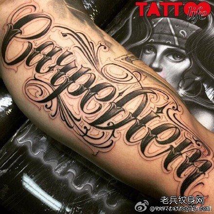 手臂花体字母纹身内容手臂花体字母纹身版面设计