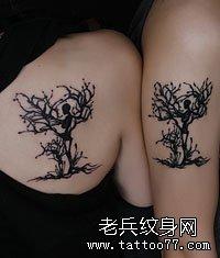 情侣纹身图案之爱情树