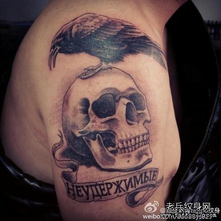 手臂骷髅摩托车纹身图案