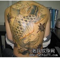 中国传统鲤鱼纹身图案