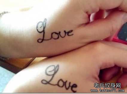 手臂LOVE独特纹身图案