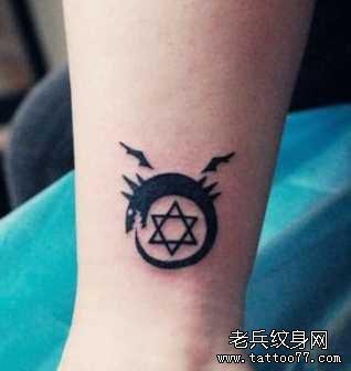 手臂龙六芒星纹身图案