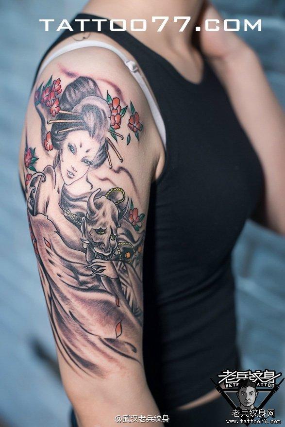 手臂艺妓刺青图案作品图片图片