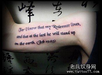 美国英文纹身的含义