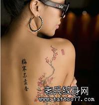 梅花纹身的寓意