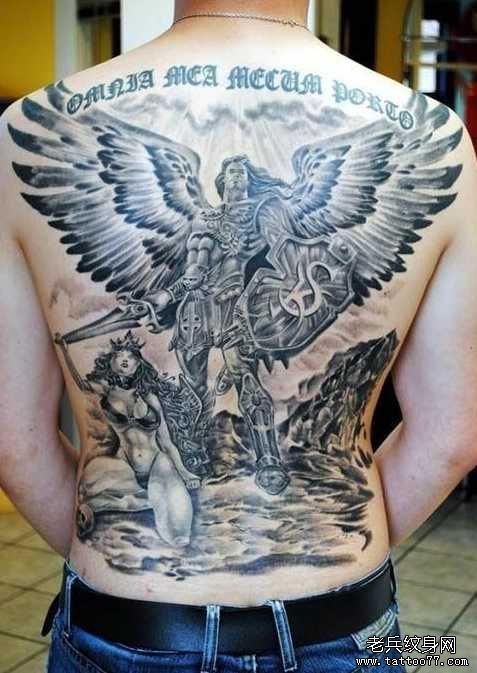 满背天使战士纹身图案