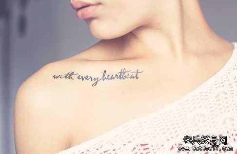 手臂英文字符纹身图案