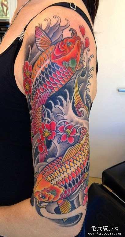 胳膊鲤鱼纹身图案