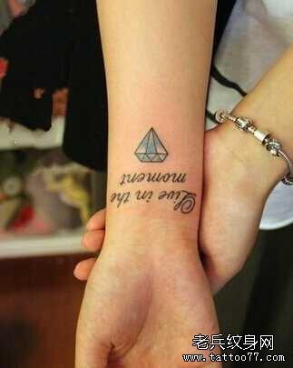 手臂钻石英文字符纹身图案