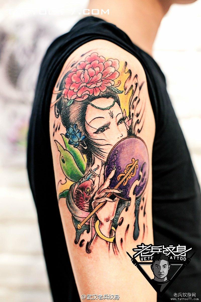 艺伎蛇纹身手稿