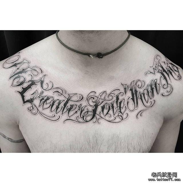 胸口黑灰花体字英文纹身图片