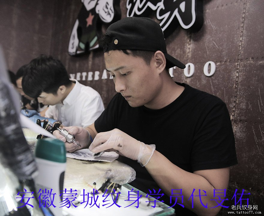 安徽蒙城刺青学员代旻佑刺青培训中