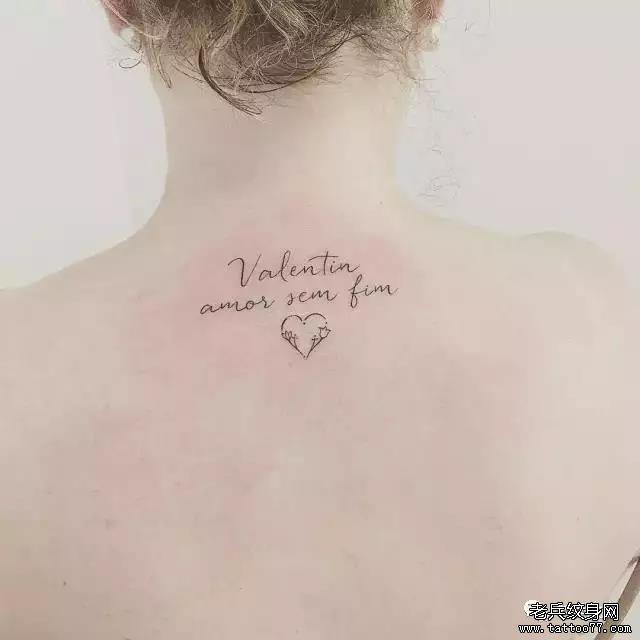 后背颈部小清新英文纹身图片