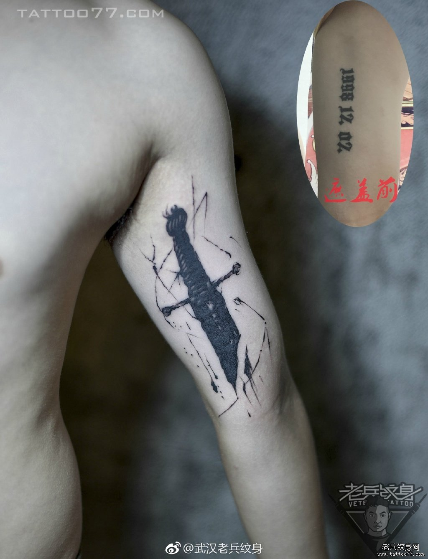 大臂内侧剑柄刺青作品