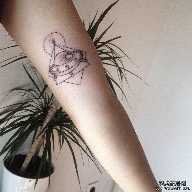 手臂点刺OFU几何 纹身图案