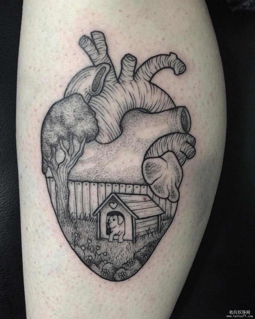 手臂小清新心脏纹身图案