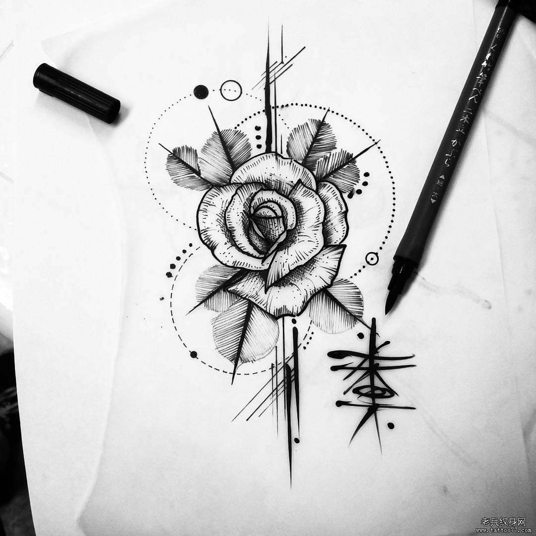 0 喜欢   浏览  小清新玫瑰花朵纹身图片          手臂玫瑰纹身图案