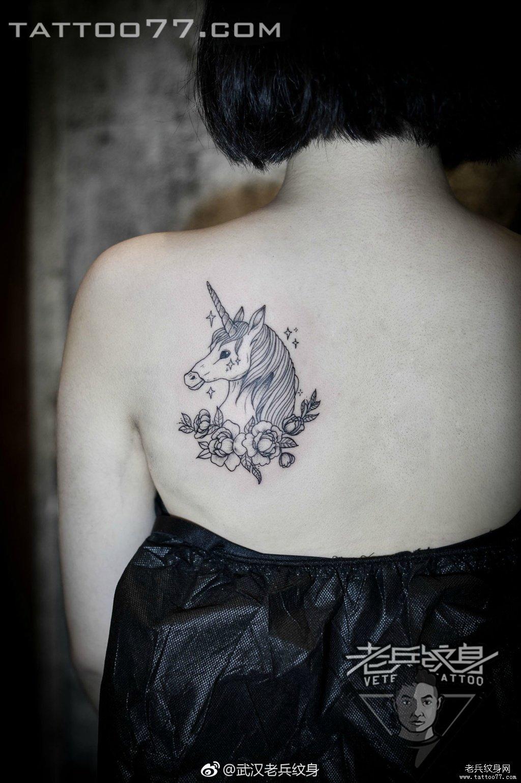 后背独角兽纹身图案