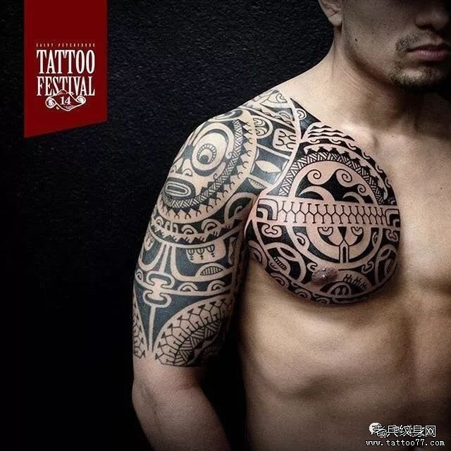 图腾半胛纹身图案