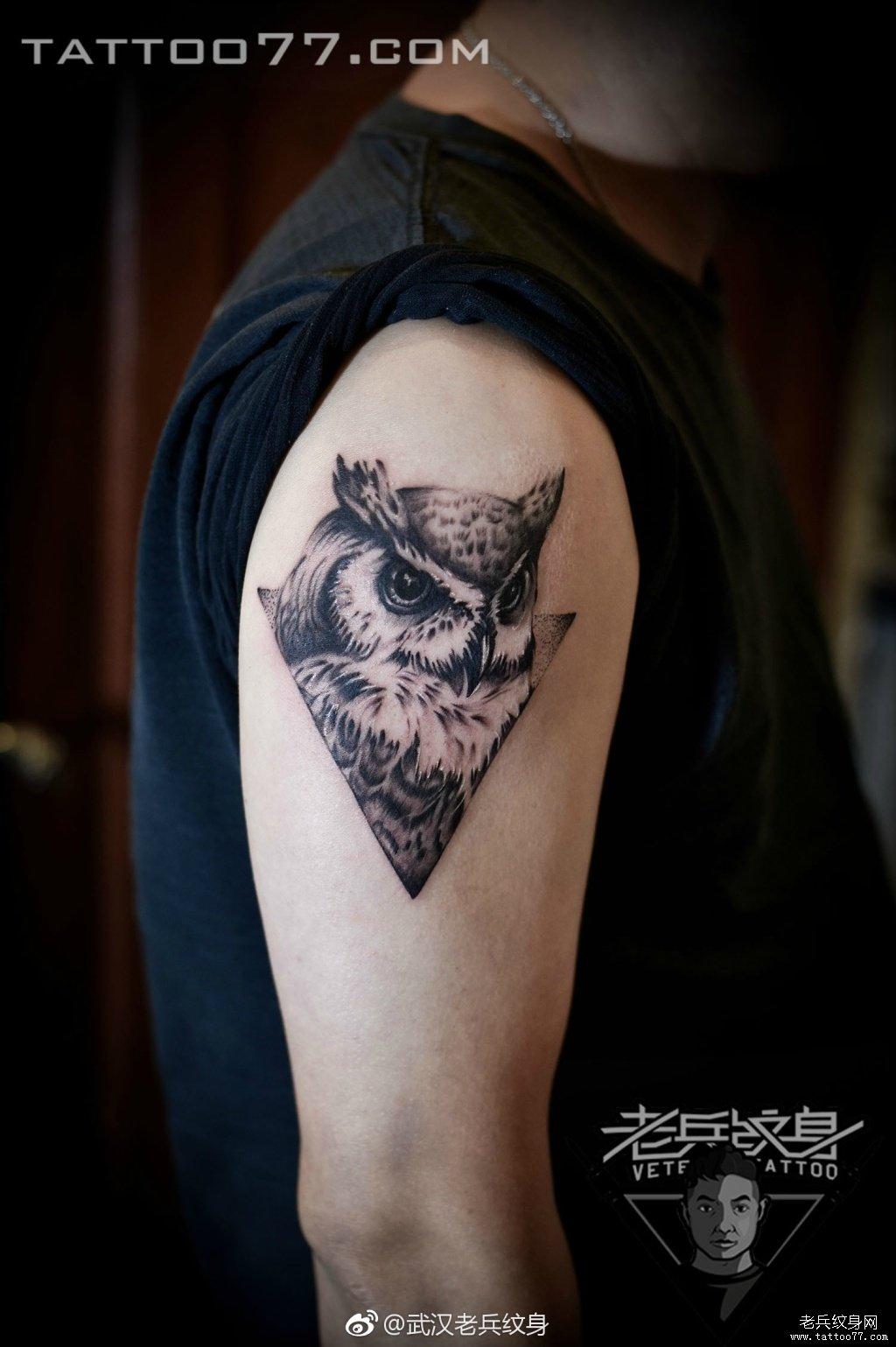 手臂内侧树风景纹身图案