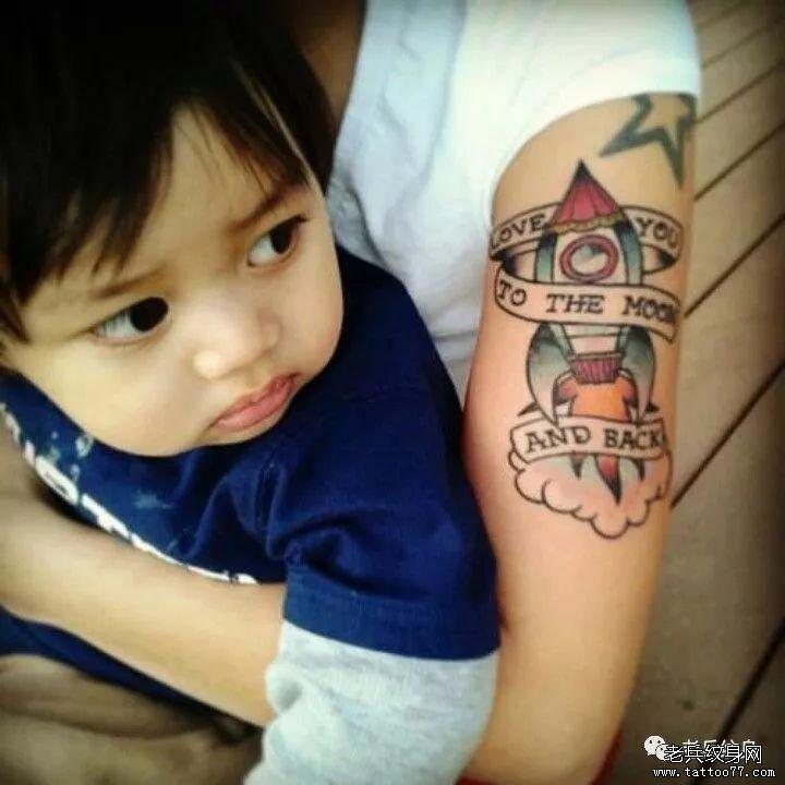 school色彩火箭色彩纹身图案